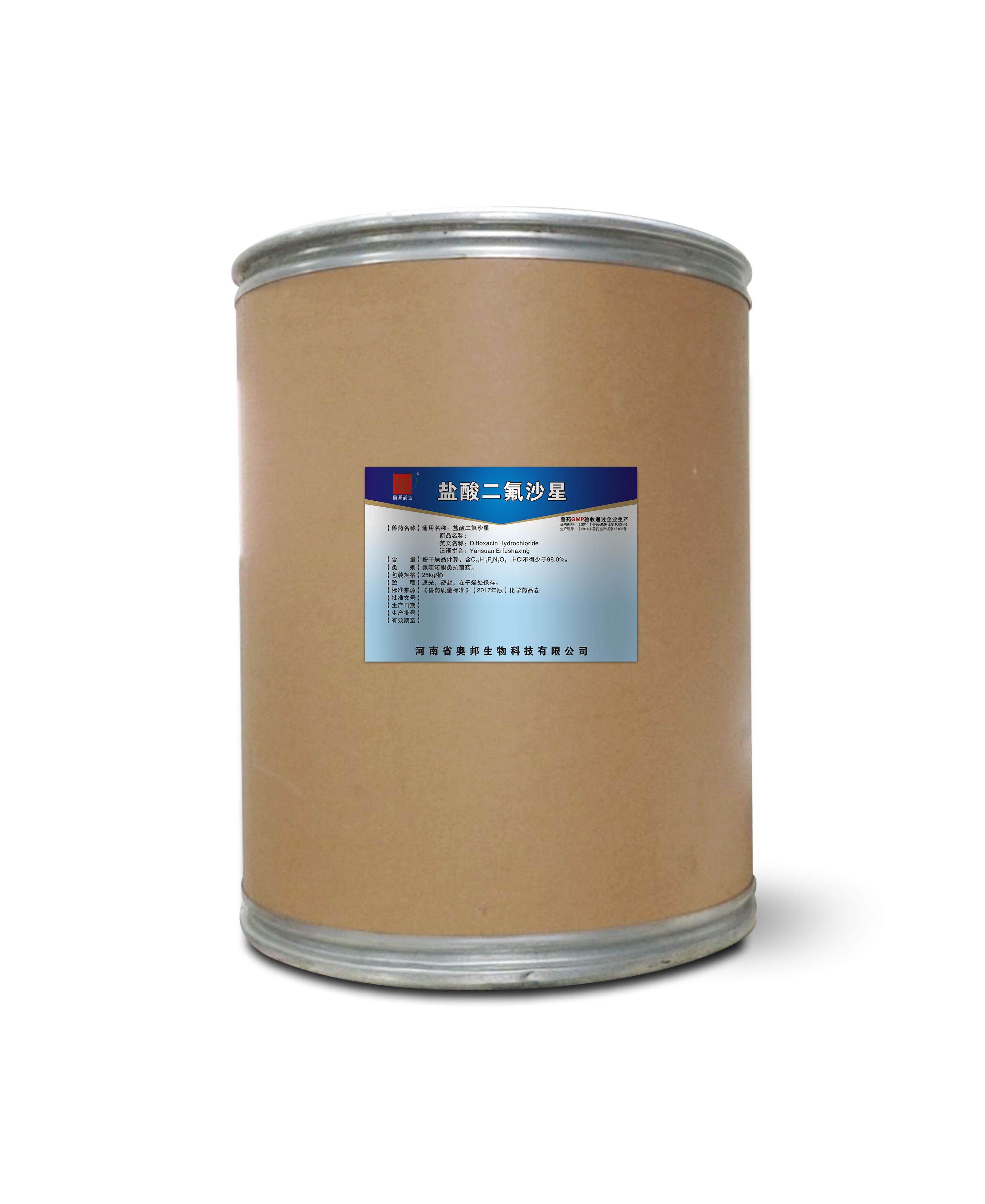 盐酸二氟沙星(Difloxacin Hydrochloride)